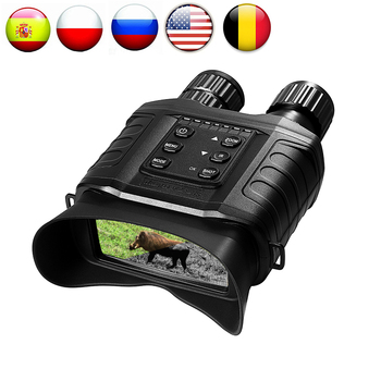 Wildgameplus 850nm IR Digital Night Vision Binoculars WG550B Night Vision Telescope 500M HD Binoculars Cameras For Surveillance wildgameplus wg500b 1080p hd night vision binoculars optical 10 8x31 zoom digital night vision binocular hunting telescope night