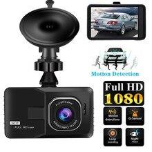 3 Cal samochodu kamera DVR Full HD 1080P z dwoma obiektywami lusterko wsteczne kamery wideo rejestrator Auto rejestrator noktowizor kreska Cam