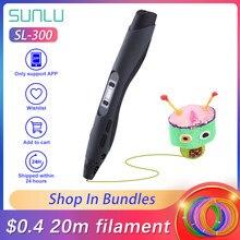 SUNLU ثلاثية الأبعاد القلم المهنية SL-300 طباعة مع ABS PLA خيوط النمذجة الفنون الحرف أفضل هدية للأطفال إلى لوحة يدوية الرقمية