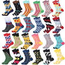 Novo colorido feminino & masculino meias de alta qualidade harajuku algodão flor pombo quebra-cabeça onda listra skate longo vestido meia