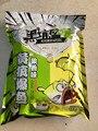 DER Gelb Verrückte Burst Fisch Geschmack Kartoffel Weizen Obst Duft 600G Laden Lose Kanone Schwarz Pit Köder-in Scheinwerfer aus Licht & Beleuchtung bei