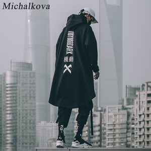 michalkova japanese sweatshirt Mens Over