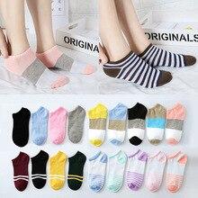 3/5Pair Women Socks Short Cotton Ankle Cute Socks Female Low Cut No Show Socks Non-slip Spring Autumn Cute Socks Sokken Meias