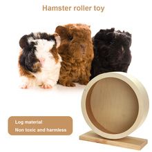 Toy Hamster Roller-Wheel Pet-Accessories Exercise-Cage Wooden Natural-Wood Running Silent