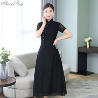 2019 Spring Elegant Retro Chinese Traditional Dress Cheongsam female lady wedding Chinese Oriental vietnam ao dai V1690