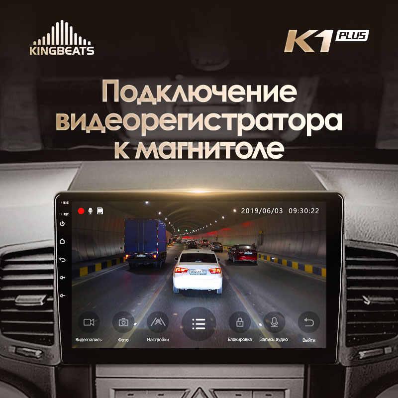 KingBeats أندرويد 8.1 رئيس وحدة 4G في داش راديو السيارة الوسائط المتعددة مشغل فيديو الملاحة لتحديد المواقع لكيا سورينتو 2 XM 2009 2012