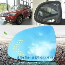For BMW X3 X4 Rearview Mirror Glare Proof Blue Glass Turn Signal Heated