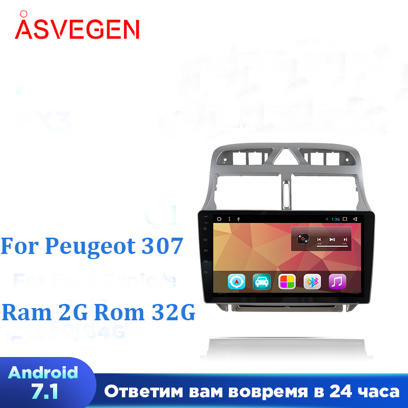 Android 7.1 9 inch <font><b>Car</b></font> <font><b>Radio</b></font> Audio Player For <font><b>Peugeot</b></font> <font><b>307</b></font> 2002-2010 GPS Navigation With Multimedia <font><b>Car</b></font> DVD Video Player image