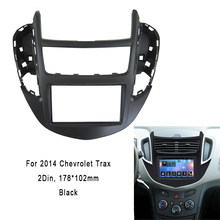 Autoradio Fascia pour CHEVROLET Trax, Tracker 2013 + HOLDEN Trax 2013 + Kits Audio Kit de montage Fascia Facia panneau Kit d'outils pour habillage Surround(China)
