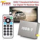 T502 Car Digital TV ...