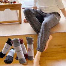 Pantalon de pyjama respirant et Chic pour femme, pantalon de nuit, longueur cheville, style Streetwear, pour tous les jours, avec lettres imprimées