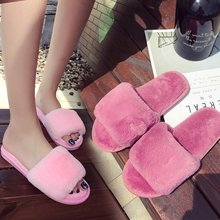 Liren 2019 New Summer Womens Slipper Home Shoes for Women Fashion Open Toe Comfortable Indoor House Slippers with Fur Casual