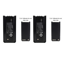 2X Replacement for Kenwood Battery TK-3202 TK-2300, TK-2302E, TK-2306, TK-2307, TKNB-29N Two-Way Radio (1500mAh 7.2V NI-MH)