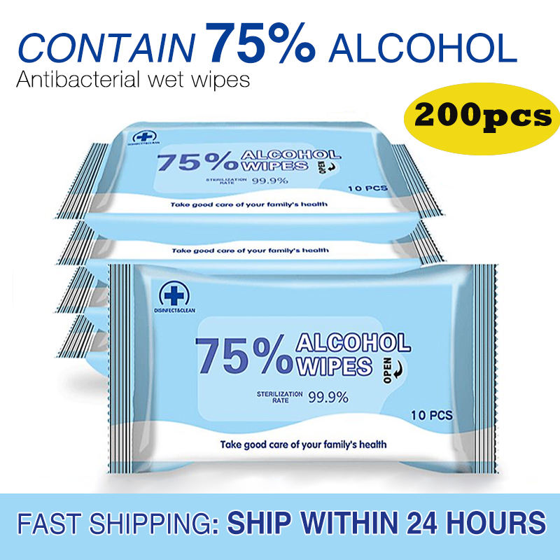 200pcs Disinfection Wipes Sterilize 75% Alcohol Wipes Non-woven Portable Disposable Antiseptic Cleaning Wipes