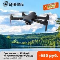 Eachine E520S RC Quadcopter Drone elicottero con 4K professionale HD Camera 5G WIFI FPV Racing GPS grandangolo giocattoli pieghevoli RTF