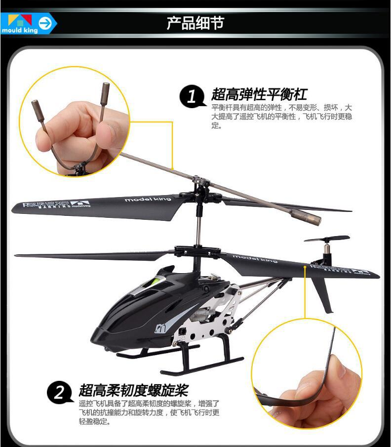 Drop-resistant Helicopter Airplane Remote Control Electric Helicopter Airplane Sufficient Airplane Official Standard 3.5-Channel