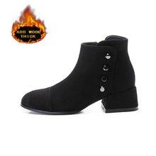 Зимние ботинки для женщин боковая молния квадратный каблук пряжка