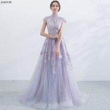 Vestido lila new neck lace short sleeve A Line wedding bride