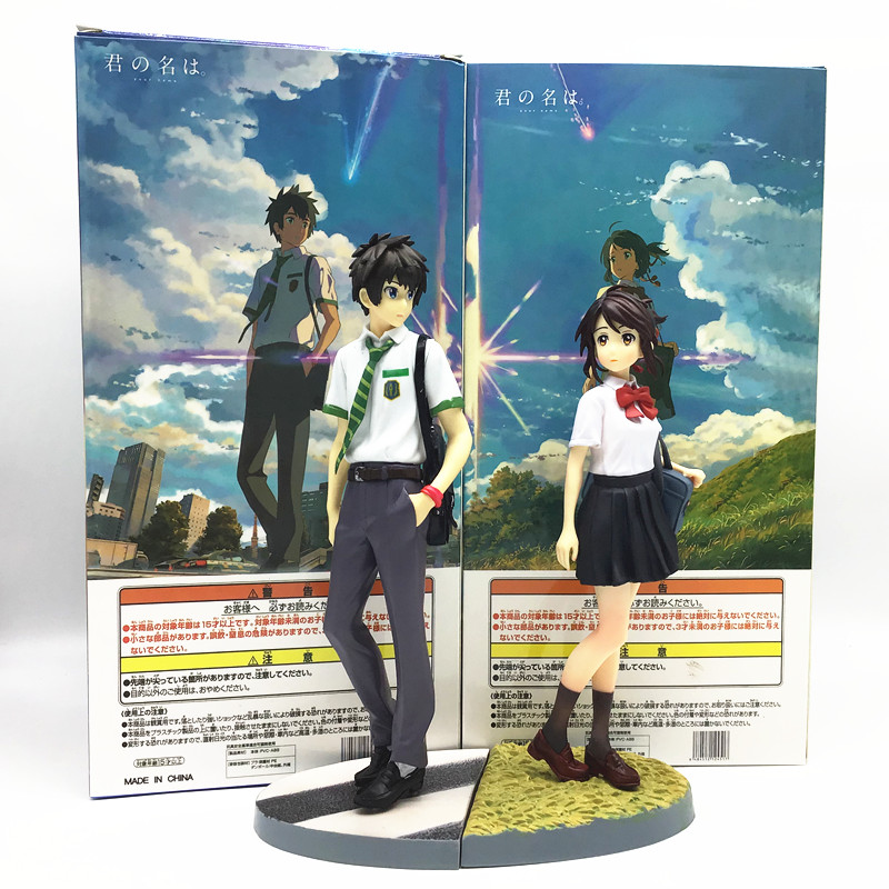 In Stock Your Name Figure Taki Tachibana And Mitsuha Miyamizu Figure Collectible Model Toys Dolls Love Gift Brinquedos 22cm