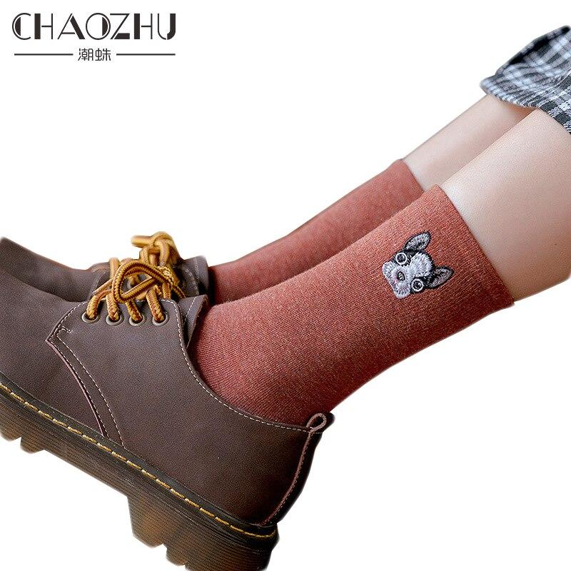 CHAOZHU Girls Lady Kawaii Cartoon Dog French Bulldog Golden Retriever 200 Needles Cotton Knitting Women Fashion Socks Autumn