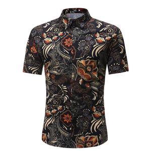 Азиатский размер 3XL Мужская рубашка Летний стиль Пальма принт пляж гавайская рубашка мужская повседневная гавайская рубашка с коротким рук...