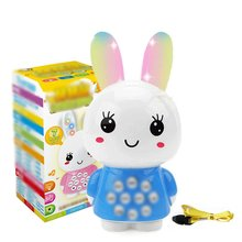 Toy Machine Bunny Early-Education Baby Cartoon Multi-Function Music-Ancient Poem
