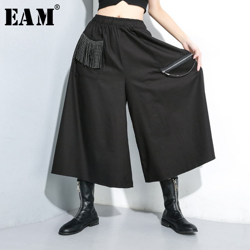 [EAM] High Elastic Waist Black Tassels Split Long Wide Leg Trousers New Loose Fit Pants Women Fashion Tide Spring Autumn 2019
