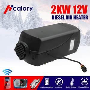 12В 2кВт ЖК-монитор воздуха Дизели топливный нагреватель одно отверстие 5 кВт для лодок автобусный автомобильный обогреватель с дистанционн...