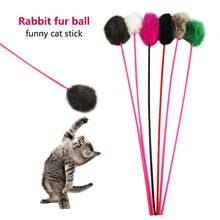 Натуральный мех кролика игрушки для кошек легкий колокольчик