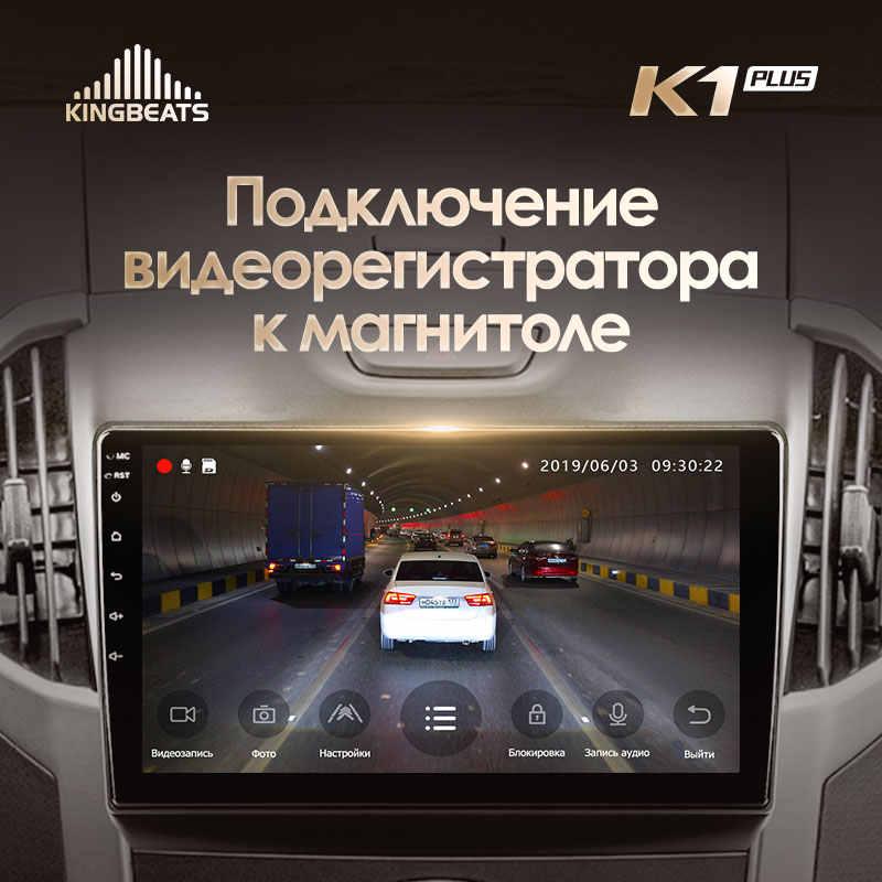Kingbeats android ヘッドユニット 4 グラムダッシュカーラジオマルチメディアビデオプレーヤーナビゲーション gps シボレートレイルブレイザー 2 2012-2015