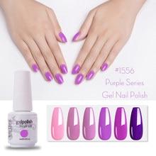 Arte Clavo 8ml New Purple Series Gel Nail Polish Autumn Gel Hybrid Varnish Lacquer UV LED Soak Off Manicure Nail Art Varnish Gel