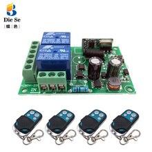 433MHz האלחוטי אוניברסלי AC 110V 220V 2CH ממסר מקלט מודול RF 4 כפתור שלט רחוק דלת מוסך פותחן