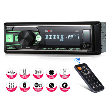 1DIN 12V In-Dash Car Radio Stereo Voice Remote Control Removable Panel Bluetooth Autoradio FM USB AUX-IN MP3 Multimedia Player image