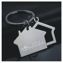 100set wedding gift favors for guest personalized house keychains customized free with your wish text