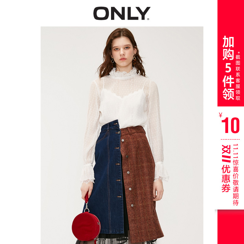 Only2019 automne nouveau blanc dot dentelle ensemble ample en mousseline de soie blouse pour les femmes