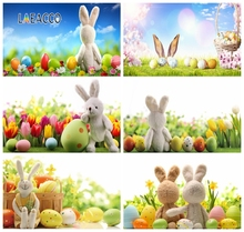 Laeacco Easter Eggs Rabbit Grassland Baby Shower Party Photography Background Customized Photographic Backdrop For Photo Studio