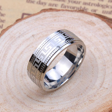 Fashion Mens Titanium Steel Rings and Personal Accessories Floor Gear Jewelry Wholesale