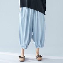 Womens Summer Pants Capris Loose Casual Elastic Waist Solid Color Vintage Harem Calf-Length