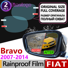 For Fiat Bravo 2007~2014 198 Full Cover Anti Fog Film Rearview Mirror Anti-Fog Films Accessories Ritmo 2009 2010 2011 2012 2013 smile decor обучающая игра мемо эмоции page 4 page 6 page 2
