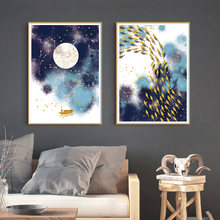 Night view of lake moon boat and school fish wall poster new