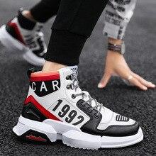Осенняя трендовая Мужская обувь, стиль, универсальная обувь ВВС, спортивная обувь, высокие Нескользящие баскетбольные кроссовки