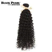 Перуанские вьющиеся волосы пряди 1/3/4 шт. Пряди человеческих волос для наращивания 8-30 дюймов волосы Remy натуральные кудрявые Пучки Волос Натуральный Цвет