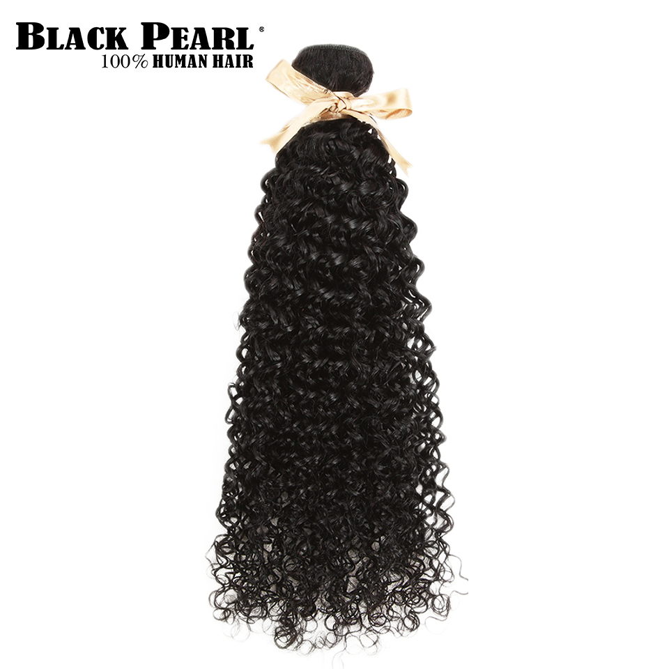 Peruvian Curly Hair Bundles 1/3/4 Pieces Human Hair Extensions 8-30 inches Remy Human Hair Weave Bundles Natural Color