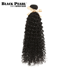 Peruvian Curly Hair Bundles 1/3/4 Pieces Human Hair Extensio