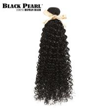 Peruvian Curly Hair Bundles 1/3/4 Pieces Human Hair