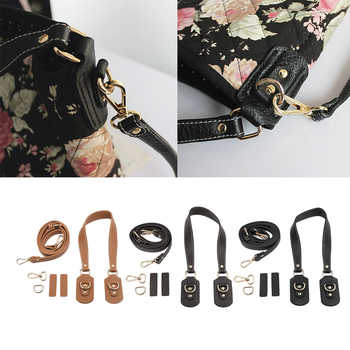 Shoulder Strap Kit Adjustable Shoulder Bag Straps Replacement for Bags with D-Ring Short Bags Tote Handle Bag DIY Accessories