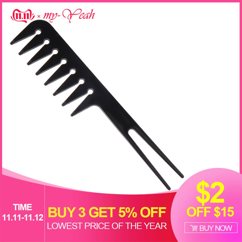 Professional Wide Tooth Plastic Hair Brush Comb Anti-static Wet Detangling Hair Comb Pro Salon Soft Hair Care Styling Tool