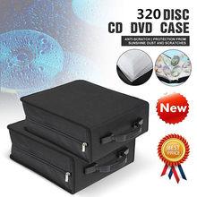 Чехол для хранения KINCO 320 шт., переносной Жесткий Чехол для хранения CD, DVD, Dics, с универсальными рукавами на молнии