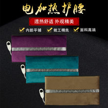 Electric heating wormwood waist care adjustable temperature linen cotton cloth with medicine wormwood belt Chinese wind warm pal(China)
