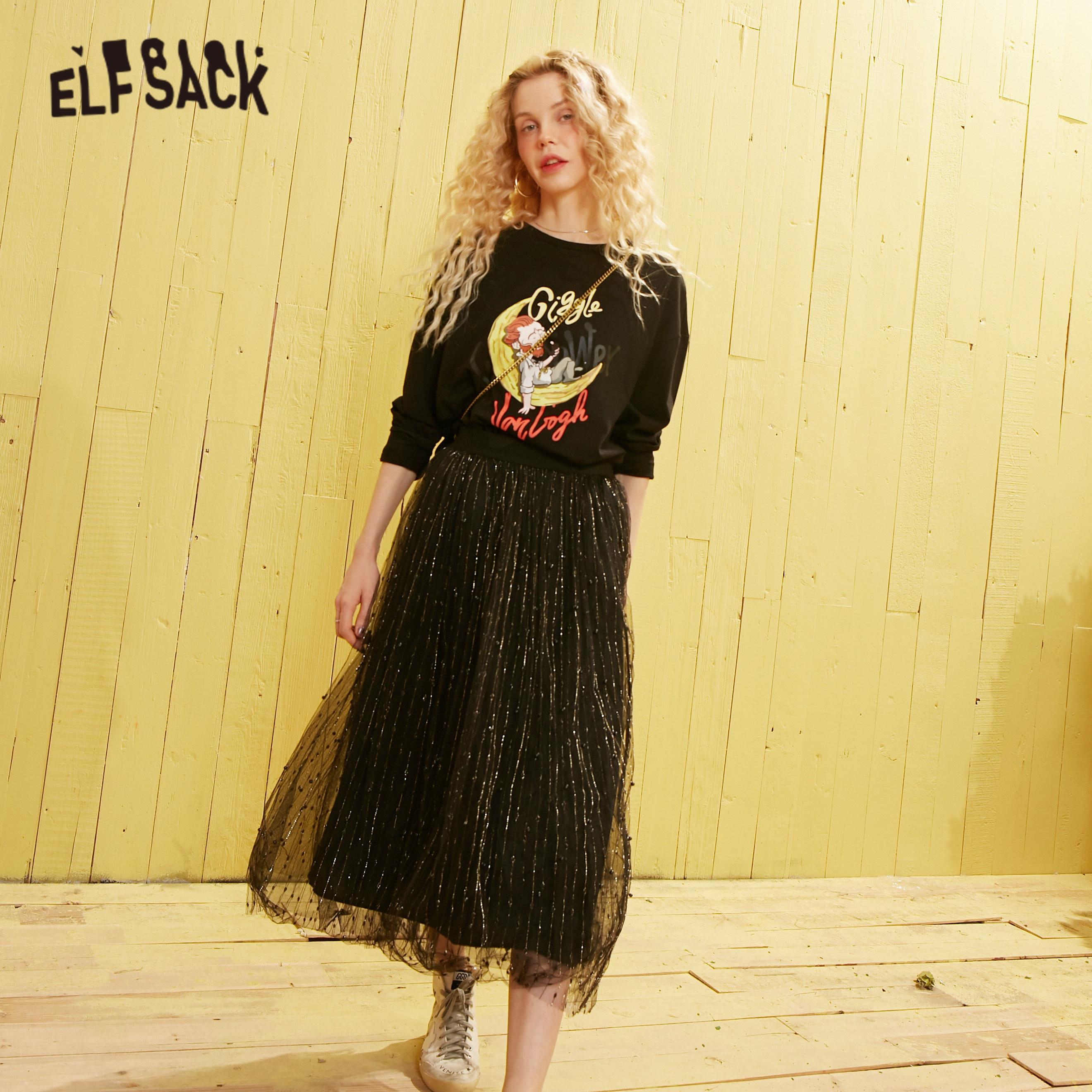 ELFSACK Black Polka Dot Mesh Elastic Waist Tiered Layer Skirt Women 2020 Spring Golden Silk Embroidery Korean Ladies Daily Skirt